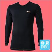 【寅壱(TORAICHI)】【春夏作業服】 長袖VネックTシャツ7985-664