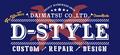 「作業服をかっこよくそしておしゃれに加工D-STYLE