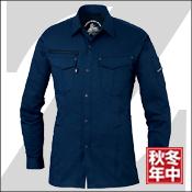 Z-DRAGON 長袖シャツ 75004