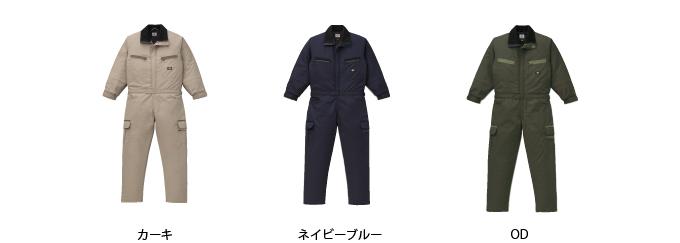 【ディッキーズ】【防寒つなぎ】 オーバーオール 1391 カラバリ