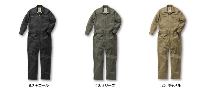 【SK STYLE】 【年中つなぎ】 SKプロダクト オーバーオール GE-517 カラバリ