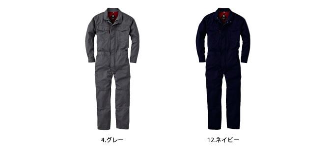 【SKプロ】 【年中つなぎ】 オーバーオール GE-302  カラバリ