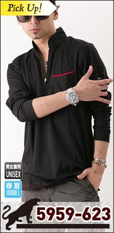 【寅壱(TORAICHI)】【春夏作業服】長袖ジップアップシャツ 5959-623