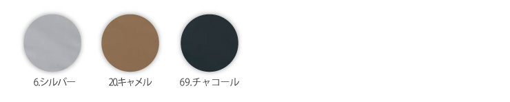 【サンエス】カラバリ