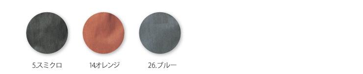 【イーブンリバー】【年中つなぎ】カバーオール 8100  カラバリ