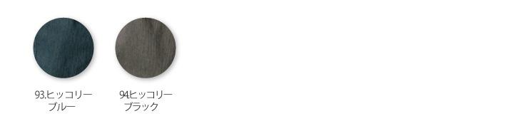【イーブンリバー】【年中つなぎ】ヒッコリーカバーオール GS-3000   カラバリ