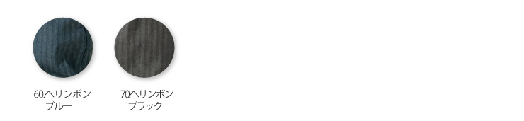 【イーブンリバー】【年中つなぎ】へリンボンカバーオール GS-4000   カラバリ