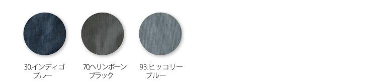 【年中作業服】【つなぎ】【イーブンリバー】エアーライトカバーオール SR-2100   カラバリ