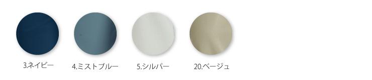 【BURTLE(バートル)春夏作業服】 ワンタックパンツ 1307  カラバリ