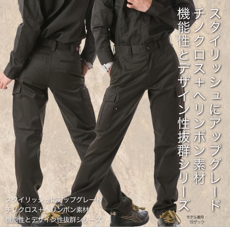【BURTLE(バートル)春夏作業服】 カーゴパンツ 1512 モデル画像2 サブ