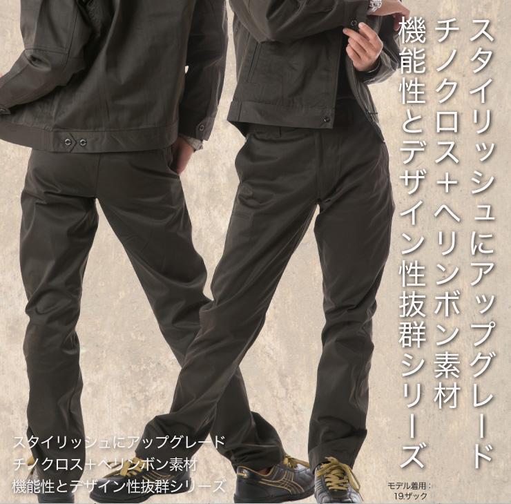 【BURTLE(バートル)春夏作業服】 パンツ 1513 モデル画像2 サブ