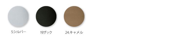 【BURTLE(バートル)春夏作業服】 パンツ 1513  カラバリ