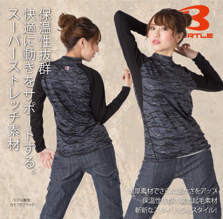 【BURTLE(バートル)】【秋冬年中作業服】ホットフィッテッド(ユニセックス)4039 サブ