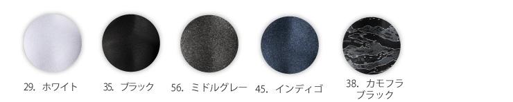 【BURTLE(バートル)】【秋冬年中作業服】ホットフィッテッド(ユニセックス)4039 カラバリ