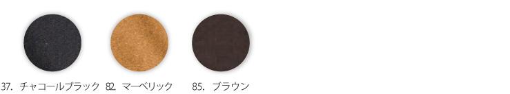 【【BURTLE(バートル)】【秋冬作業服】防寒ベスト5234 カラバリ