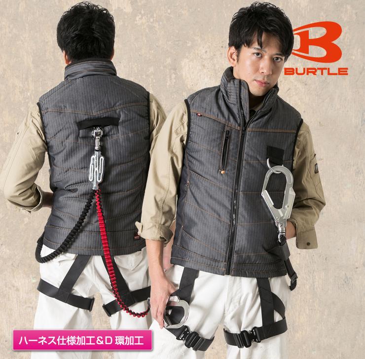 【BURTLE(バートル)】【秋冬作業服】防寒ベスト5244 サブ