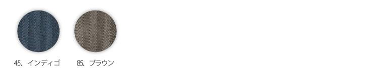 【BURTLE(バートル)】【秋冬作業服】防寒ベスト5244 カラバリ
