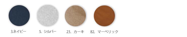 【BURTLE(バートル)秋冬作業服】ジャケット(ユニセックス)5501 カラバリ