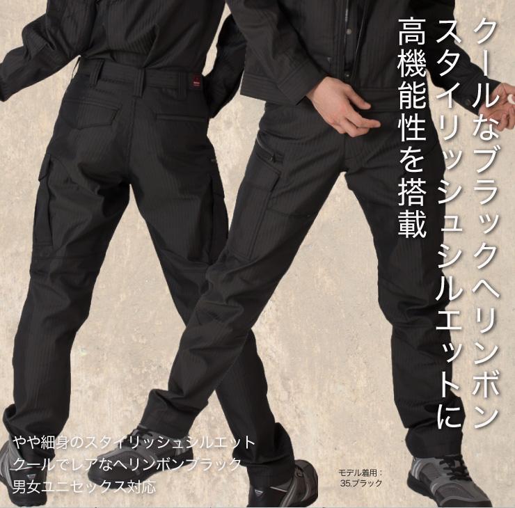 【BURTLE(バートル)春夏作業服】 カーゴパンツ 5512HB モデル画像2  サブ