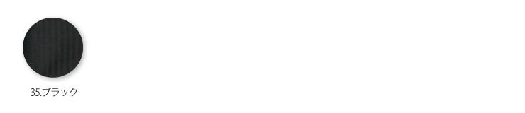 【BURTLE(バートル)春夏作業服】 カーゴパンツ 5512HB  カラバリ