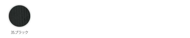 【BURTLE(バートル)春夏作業服】 長袖シャツ 5515HB   カラバリ