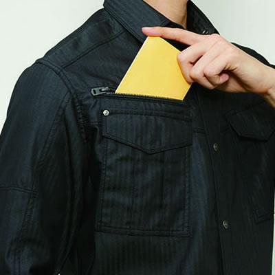 レベル収納ポケット(右・深さ20�p)