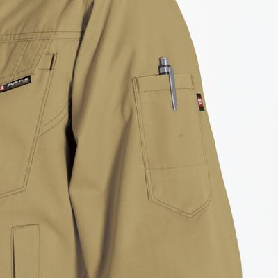 レベル収納ポケット(左)