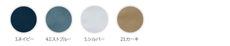 【BURTLE(バートル)春夏作業服】 長袖シャツ 6103  カラバリ