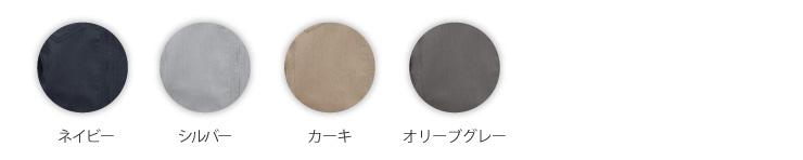 【BURTLE(バートル)】【春夏作業服】ジャケット(ユニセックス)7041カラバリ