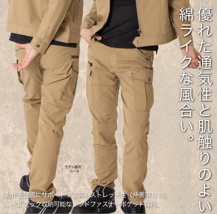 【BURTLE(バートル)】【春夏作業服】ジャケット(ユニセックス)7042サブ