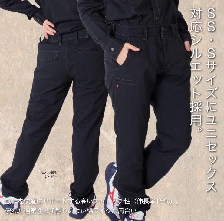 【BURTLE(バートル)】【春夏作業服】ジャケット(ユニセックス)7043サブ
