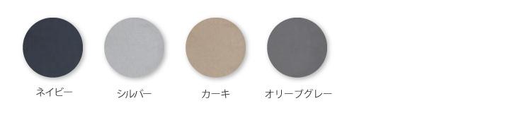 【BURTLE(バートル)】【春夏作業服】ジャケット(ユニセックス)7043カラバリ