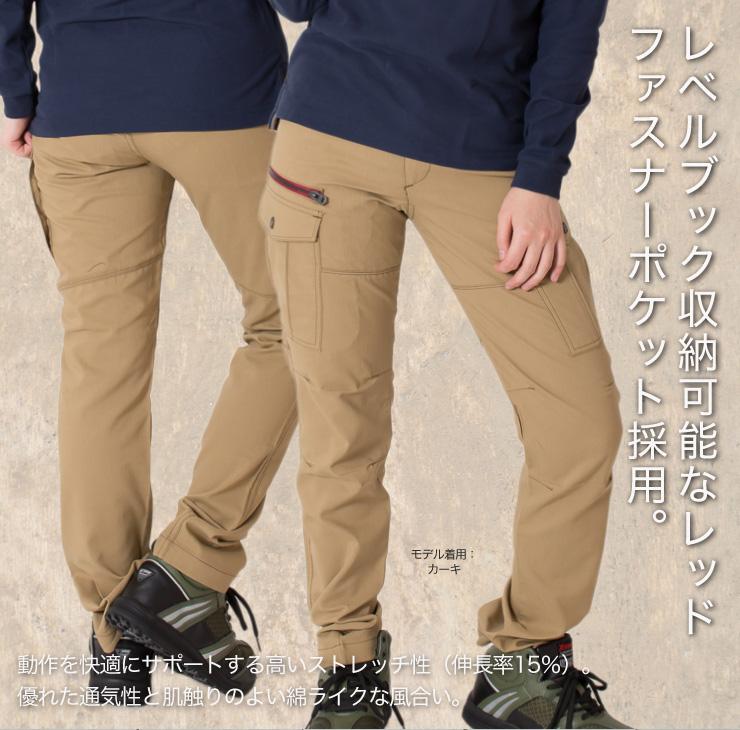 【BURTLE(バートル)】【春夏作業服】レディースカーゴパンツ7049サブ