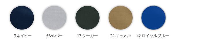【BURTLE(バートル)春夏作業服】 長袖シャツ 7093  カラバリ