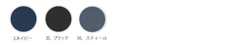 【BURTLE(バートル)】【秋冬作業服】防寒ブルゾン7110   カラバリ
