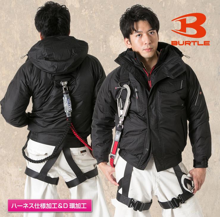 【BURTLE(バートル)】【秋冬作業服】防寒ブルゾン7210 サブ