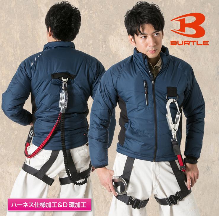 【BURTLE(バートル)】【秋冬作業服】防寒ジャケット7310   サブ