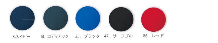 【BURTLE(バートル)】【秋冬作業服】防寒ジャケット7310カラバリ