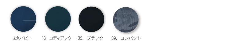 【BURTLE(バートル)】【秋冬作業服】半袖防寒ブルゾン7316 カラバリ