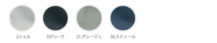 【BURTLE(バートル)春夏作業服】 半袖シャツ 8025  カラバリ