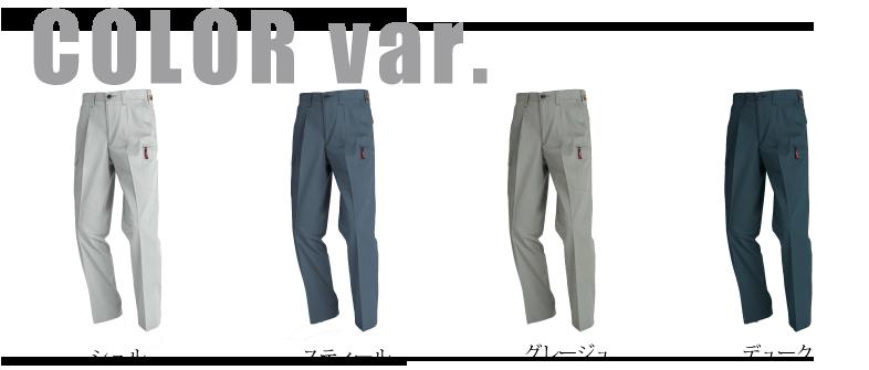 【BURTLE(バートル)春夏作業服】 ワンタックカーゴパンツ 8026 モデル画像2 サブ