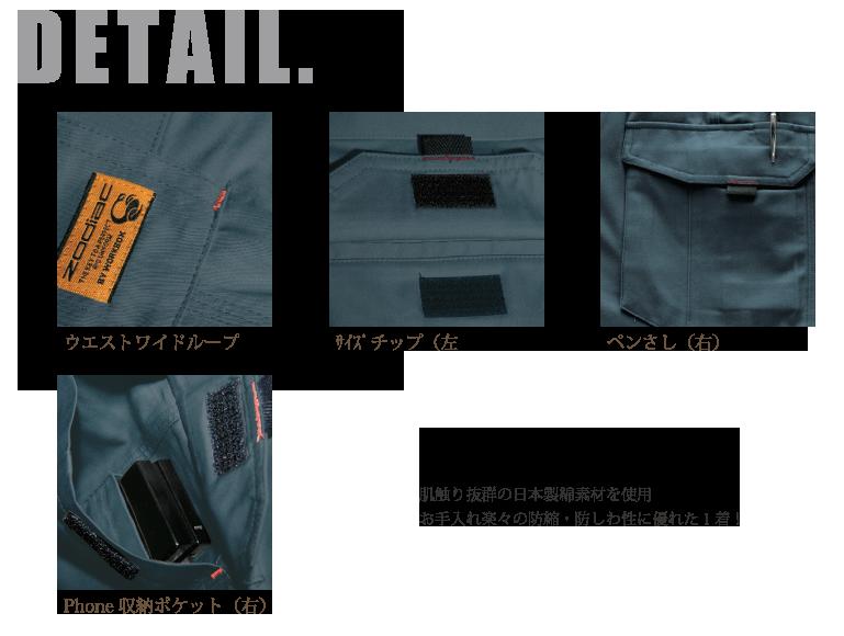 【BURTLE(バートル)春夏作業服】 ワンタックカーゴパンツ 8026  カラバリ