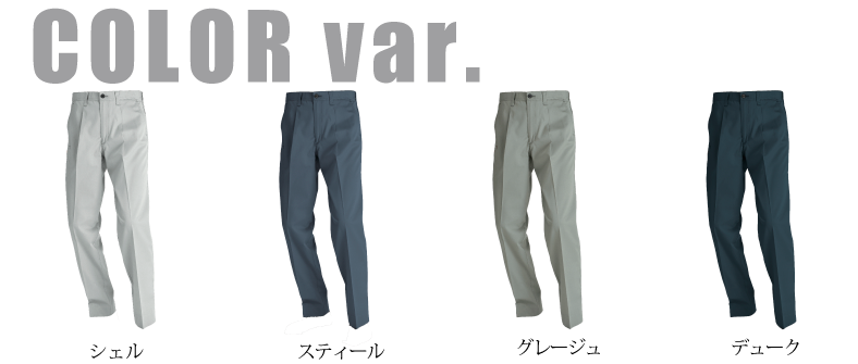 【BURTLE(バートル)春夏作業服】 ワンタックパンツ 8027 モデル画像2 サブ