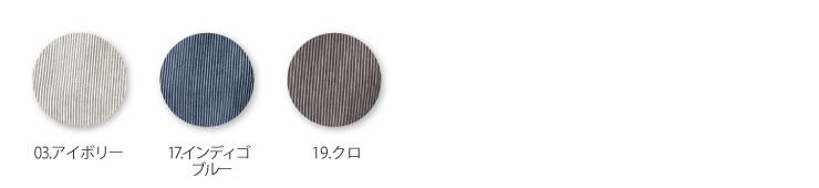 【ドッグマン】【秋冬作業服】 長袖シャツ 8111カラバリ