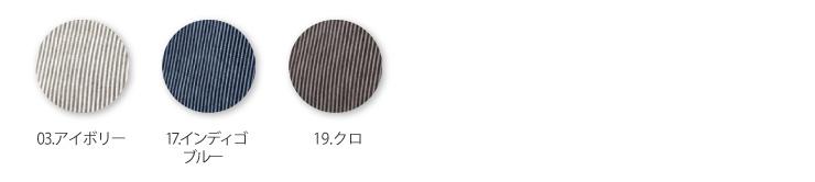 【ドッグマン】【秋冬作業服】  カーゴパンツ 8115カラバリ