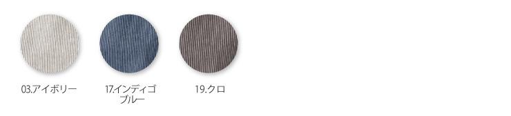 【ドッグマン】【秋冬作業服】 長袖ジャンパー 8117カラバリ