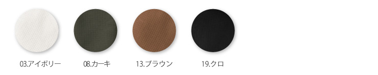 【ドッグマン】【秋冬作業服】 長袖シャツ 8151カラバリ
