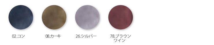 【ドッグマン】【秋冬作業服】 長袖ジャンパー 8197カラバリ