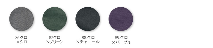 【ドッグマン】【春夏作業服】 カーゴパンツ 8415カラバリ