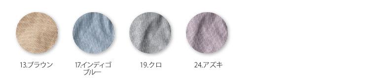 【ドッグマン】【秋冬作業服】 カーゴパンツ 8515カラバリ